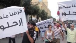 Organizers Postpone Protests in Lebanon