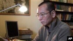 Tinchlik bo'yicha Nobel mukofoti laureati Lyu Syaobo