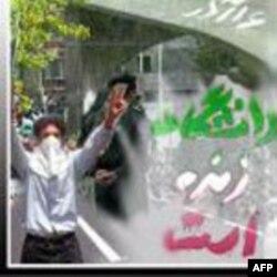 وقايع روز: ده ها هزار نفر در اعتراض به دولت در تظاهرات روز دانشجو شرکت کردند