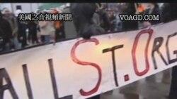 """2011-12-13 美國之音視頻新聞: """"佔領運動""""示威者阻塞美加港口"""