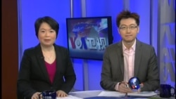 美国五大报头条新闻(2014年3月4日)