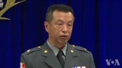 发言人陈中吉称中共威胁不减原声视频
