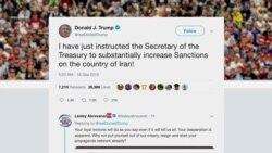 И снова санкции