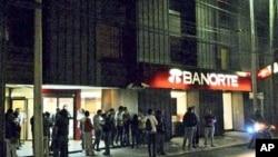 地震後大批民眾跑到墨西哥城街上。