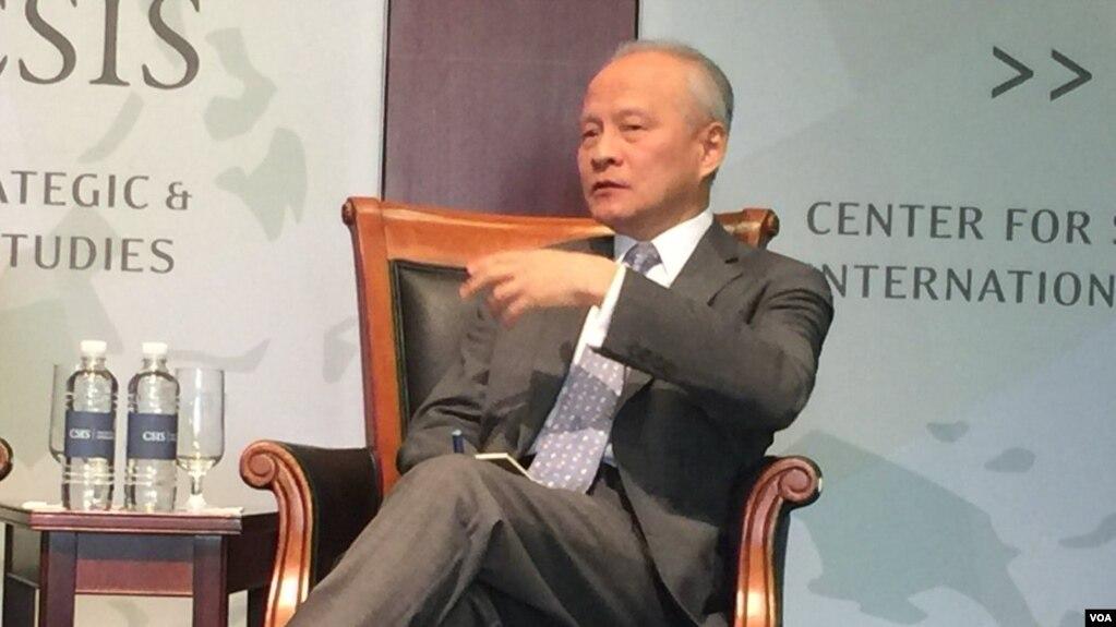 Đại sứ Trung Quốc Thôi Thiên Khải (ảnh tư liệu, tháng 5/2018)