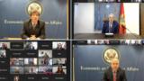 Crnogorski premijer Zdravko Krivokapić, putem video konferencije, prisustvuje prvom ekonomskom dijalogu SAD i Crne Gore (Foto: gov.me)