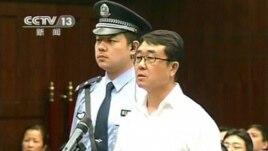 Phụ tá hàng đầu của ông Bạc Hy Lai, Vương Lập Quân, bị kết tội can dự vào vụ ám sát doanh gia người Anh Neil Heywood.