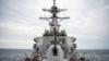 中國指責美國軍艦闖入西沙領海 美軍稱繼續依照國際法航行
