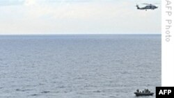 სომალელმა მეკობრეებმა გემი დაატყვევეს