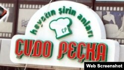 "Çudo Peçka"" və ""ÇP Aqro"""