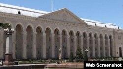 Gəncə şəhər İcra Hakimiyyəti
