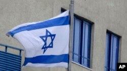 Kedutaan Israel di Athena, Yunani (Foto: dok). Israel akan membuka misi diplomatik untuk Badan Energi Terbarukan Internasional (IRENA) di Abu Dhabi.