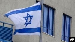 نمایی از ساختمان سفارت اسرائیل در شهر آتن.