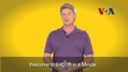 English in a Minute: Ears Are Burning