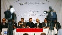 مخالفان سوری تشکیل یک «شورای ملی» را اعلام کردند