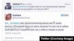 Gulnora Karimova o'z tvitlarida Nurmuhammad Sodiqov uyida ekani, matbuotda chiqqan ma'lumotlar uydirma ekanini aytadi.
