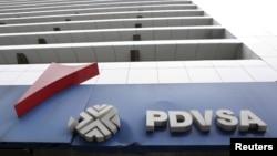 PDVSA hizo su primera compra de petróleo en Estados Unidos.