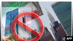 Luật pháp Hoa Kỳ cấm các công dân và các doanh nghiệp Mỹ không được giao dịch với chính phủ Tehran