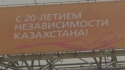 Kazakistan'da Seçim Sonucu Protesto Edildi