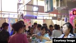 [포토갤러리] 2015 평양가을철국제상품전람회