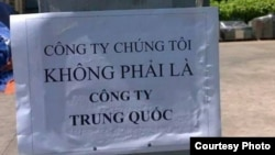 Nhiều doanh nghiệp nước ngoài ở Việt Nam đã bị đốt phá, cướp bóc trong các vụ biểu tình bạo động chống Trung Quốc.