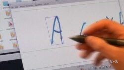 New Algorithm to Allow for Handwriting by Computer