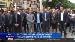 Protesta në Mitrovicën e Veriut
