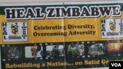 Heal Zimbabwe Trust
