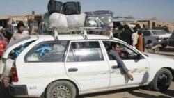 افغانستان میں 35 لاکھ لوگ اندرونی طور پر بے گھر ہوئے ہیں: اقوامِ متحدہ