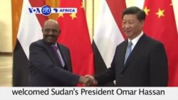 VOA60 Africa - China welcomes Sudan's President Omar Hassan al-Bashir as an 'old friend' - September 1, 2015