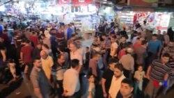Bazara Bajarê Duhokê di Meha Remezanê de