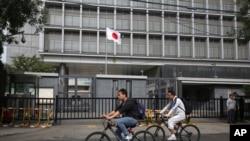 日本駐北京大使館。(資料照片)