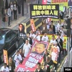 Sa jedne od demonstracija za veće gradjanske i političke slobode u Kini
