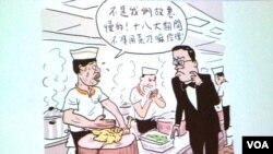 阿平的作品也有關注中國的政治現況,他認為中國有可能開放香港的政治漫畫