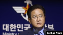 Thứ trưởng Quốc phòng Hàn Quốc Seo Joo-seok.