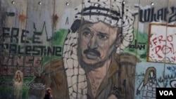 Ảnh nhà lãnh đạo Palestine Yasser Arafat