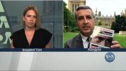 В Лондоні розпочалися судові слухання щодо позовів російських мільярдерів і «Роснефті» через книжку про Путіна. Відео