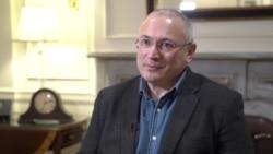 Ходорковский: «Путин больше не существует»