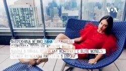 «Однажды в Нью-Йорке». Предприниматель Лана Пожидаева