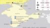 黑利:俄罗斯夺取乌克兰船只是傲慢行为