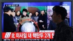북한 도발과 대북정책에 관한 서울 시민들 반응