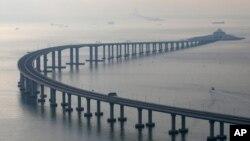 ساختن این پل پرآزمون ترین و پر هزینه ترین پروژۀ ساختمانی در جهان خوانده شده است