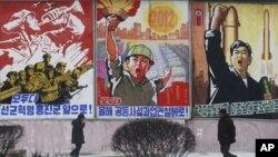 지난 2월 평양 거리에 내걸린 북한의 구호. (자료사진)