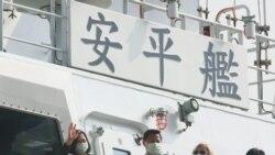 美台首次舉行海巡工作小組會議