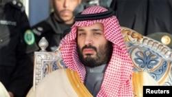 Yarima Muhammad bin Salman na Saudiyya