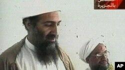 Una investigación oficial en Pakistán, sacó a la luz detalles de la forma en la que bin Laden consiguió evitar ser descubierto durante casi una década.