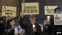 Протесты в Гонконге. Архивное фото.