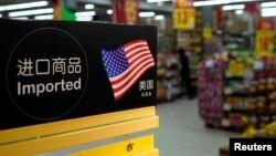 El gobierno del presidente Donald Trump dijo que con la subida de los aranceles buscaobligar a un cambio en las políticas de propiedad intelectual de Beijing.
