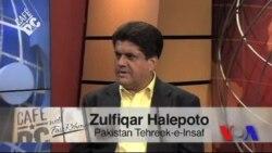 تحریک انصاف کے سیکرٹری اطلاعات سندھ ذوالفقار ہالیپوتو سے خصوصی گفتگو :Café DC with Faiz Rehman