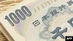 Nhật Bản ghi nhận mức thâm hụt mậu dịch lần đầu tiên từ năm 2009
